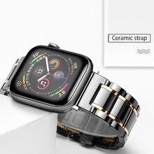 Ремешок для Apple Watch, 40 мм, 38 мм, керамика, нержавеющая сталь, съемный ремешок, браслет, ремешок для часов iWatch, 44 мм, 42 мм, все модели