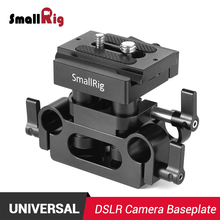 SmallRig DSLR Camera Plate Universal 15mm Rail Support System Baseplate Feature with Arca compatible QR plate 2272