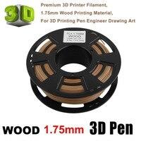 Premium 3D Printer Filament 1.75mm PLA Wood Printing Materials Roll For 3D Printing Pen Printer Engineer Drawing Art