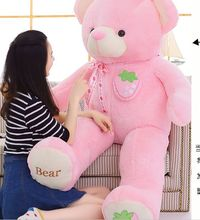stuffed toy fruit bear plush toy huge 160cm pink strawberry teddy bear doll,hugging pillow birthday gift, Xmas gift d2291
