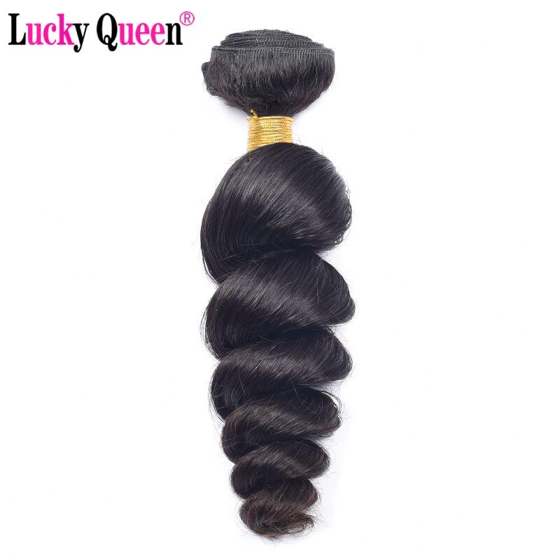 Χαλαρό Κύμα Βραζιλίας Μαλλιά Μαλλιών - Ανθρώπινα μαλλιά (για μαύρο) - Φωτογραφία 2