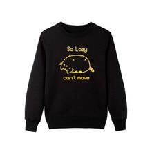 Unisex Lazy Cat Sweatshirt (12 types)