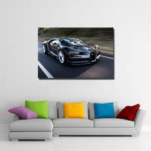 Super Car High-quality Printed Poster