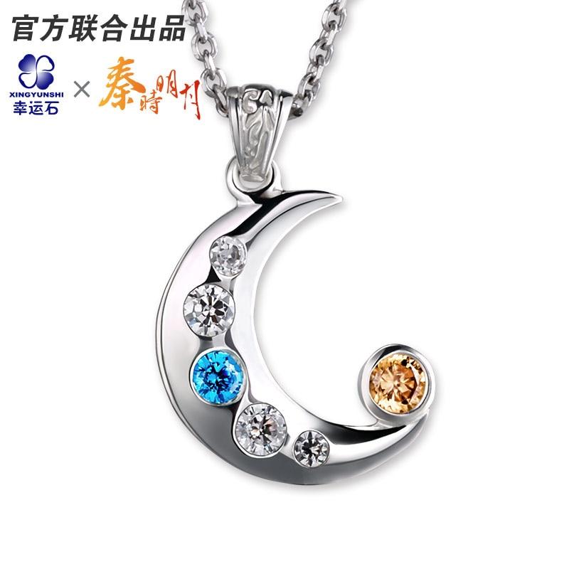 The Legend of Qin collar de colgantes de anime GaoYue JiRuQianLong 925 dibujos animados de cómics en plata