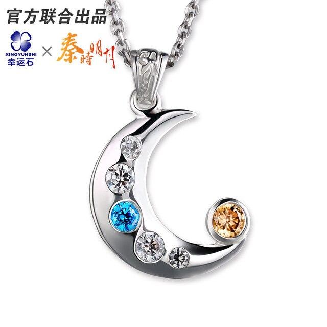 The legend of qin anime pendants necklace gaoyue jiruqianlong 925 the legend of qin anime pendants necklace gaoyue jiruqianlong 925 sterling silver comics cartoon aloadofball Gallery