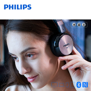 Image 5 - فيليبس الأصلي SHB8850 نشط الضوضاء إلغاء سماعة لاسلكية تعمل بالبلوتوث سماعات NFC سماعة مع ميكروفون التحقق الرسمي