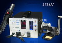 110 V/220 V 2738A + ESD bezpieczne 3 in 1 lutowania bezołowiowego StationRepairing naprawa systemu stacja lutownicza w Elektryczne lutownice od Narzędzia na