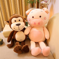 Fancytrader Cuddly Animals Pig Monkey Plush Toy Big Soft Stuffed Anime Piggy Doll Decoration 75cm Nice Gifts for Children