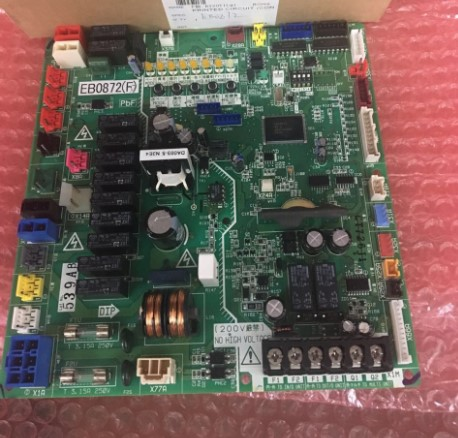 EB0872 Good Working Tested