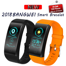 hot deal buy bw34 fitness bracelet smart wristband tracker pedometer ip68 waterproof bluetooth heart rate sensor smart watches pk mi band 3