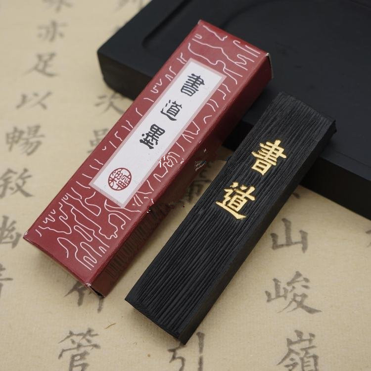 1pcs Hukaiwen Chinese Japanese Calligraphy Sumi-E Ink Painting Ink Stick For Calligraphy Brushes