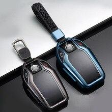 G31 ключей, брелок G01