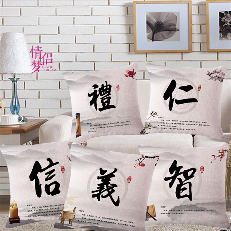 New Home decorative throw pillows Chinese character Cotton Linen cushion cover Li Yi Xin Ren Zhi funda cojines 45x45cm