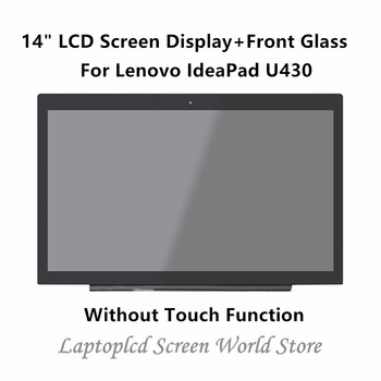 "FTDLCD 14"" LCD Screen Display+Front Glass N140FGE-EA2 B140HTN01.2 For Lenovo IdeaPad U430 (NO-Touch) 1920X1080"