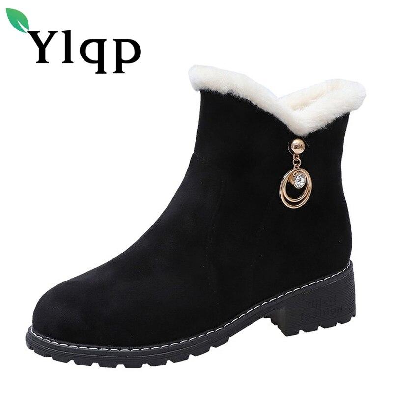 fe688a8bda0 Γυναικεία μποτάκια Ylqp με γούνα & τρακτερωτή σόλα – Reparo