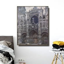 Rouen Cathedral Portal by Monet Posters and Print Canvas Painting Calligraphy Wall Pictures for Living Room Bedroom Home Decor messmer rouen