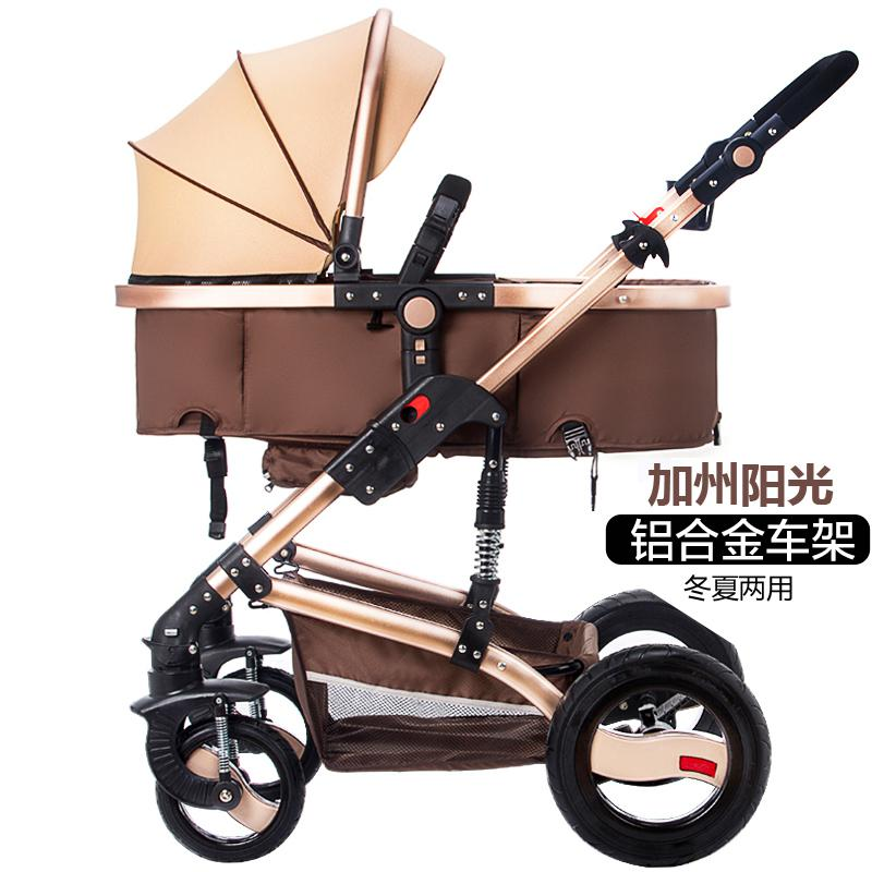 European high-profile baby trolley can be sitting can be lying down folding baby multi-function two-way  stroller 6 gifts high profile baby trolley ultra light can be lying down two way four wheel shock baby trolley