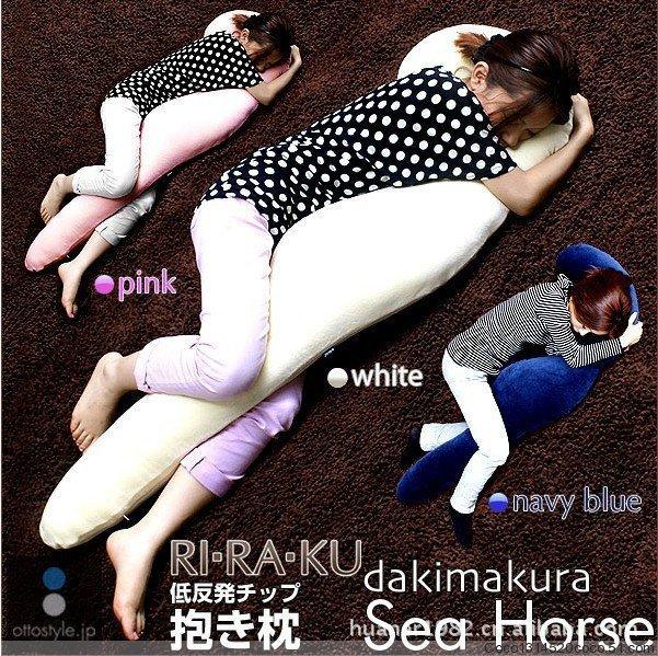 ФОТО free shipping ,140cm stuffed toy, sea horse dakimakura plush toy zipper closure pillow,sleeping pillow Christmas gift s0035