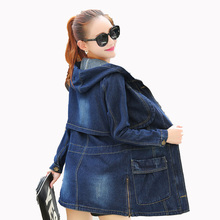 Denim trench 2017 spring and autumn with a hood loose plus size mm women's medium-long outerwear female