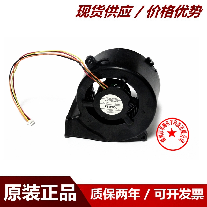 Emacro CE-7039L-301 CH-TW5210 TW5300 TW5350 Server Projector Cooling Fan DC 12V 500MA 3-wire free shipping emacro young lin dfs701512m dc 12v 2 8a 2 wire 2 pin connector 100mm 70x70x15mm server square cooling fan