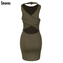 S-L Choker Neck Women's Olive Green Stripped Halter Bodycon Dress