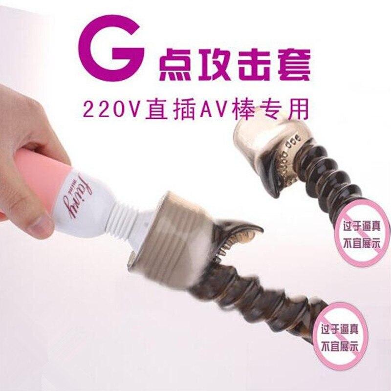 G Spot AV Rod Stick Vibrator Headgear Magic Wand Attachment AV Massager Vibrator Head Cap Clitoris Stimulator Sex Toys For Women
