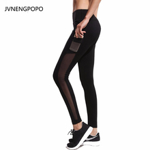 2017 New Women's Athleisure Leggings Mesh Splice Fitness Legging Slim Black Sporting Leggins Hot Bodybuilding Workout Pants Yuga