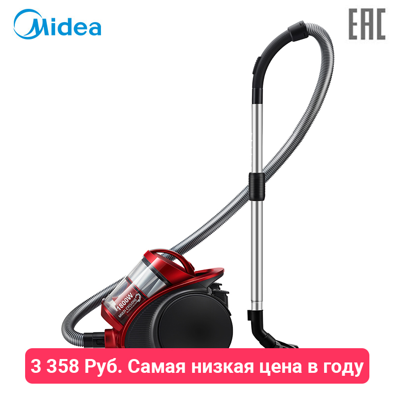 Vacuum Cleaner Midea VCM38M1 bagless canister with 1800W power and large suction power vacuum suction pen for ic component silver black
