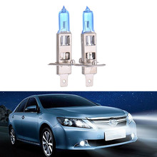 2Pcs H1 100W Halogen Light Bright White Car Headlight Bulbs Bulb Lamp 12V 6000K Gas Auto halogen lamp bulb Fog Lights Headlight