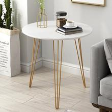 Скандинавский диван-столик для гостиной из кованого железа, простой прикроватный столик, круглый столик, балкон, Маленький журнальный столик