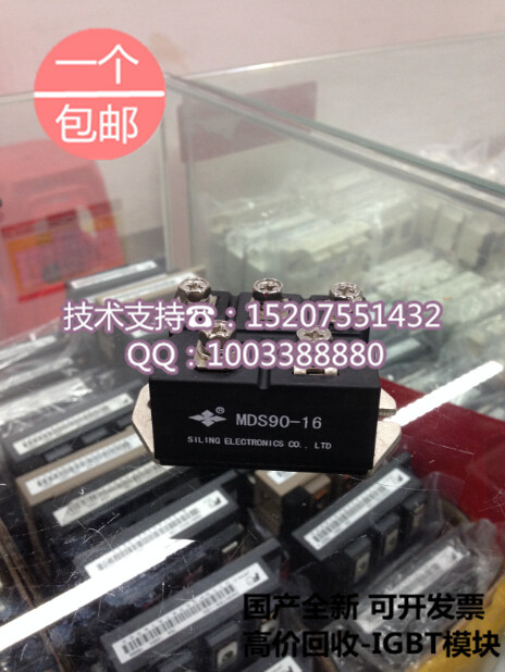 цена на Brand new authentic MDS90-16 Ling 90A/1600V made four three-phase rectifier diode modules