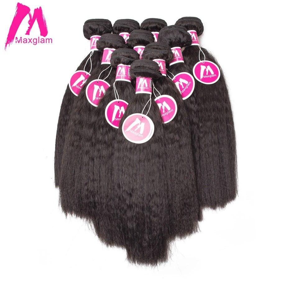 Human Hair Weaves Maxglam Brazilian Virgin Hair Kinky Straight Wholesale 10pcs Unprocessed Natural Color Human Hair Weave Bundles Free Shipping