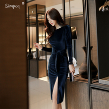 The 2017 New South Korean women's long sleeved velvet bag hip ladies lace dress in long slit velvet lace trim slit cami dress