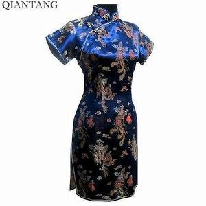 Plus Size 3XL 4XL 5XL 6XL Mini Cheongsam Navy Blue Vintage Chinese Style Womens Qipao Dress Short Vestido S M L XL XXL
