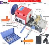NEW! RED Stone Pearl Drilling Machine Jewelry Making equipments beading polishing tools 680W powerful Amber Holing Machine