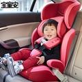 Tongan Bao assento de segurança infantil assento de carro do bebê 9 meses-12 anos de certificação 3C