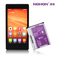 Hot Sale Original NOHON Battery 2100mAh High Capacity BM41 For Xiaomi 2A Redmi Hongmi Red Rice 1 1S 2  Replacement Batteries