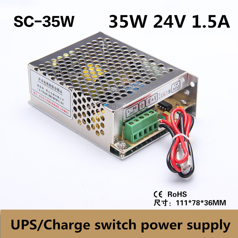 (SC-35-24) 27.6V Battery Charger <font><b>AC</b></font>/<font><b>DC</b></font> CE ROHS Approval 35W <font><b>1.5A</b></font> <font><b>24V</b></font> UPS switching Power Supply Driver Box for CCTV image