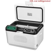 12L Portable DC 12V/24V Mute Design Dual core Mini Auto Fridge Truck Home Freezer Travel Car Refrigerator Cooling to 5 Degree
