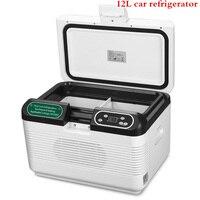 12l Портативный DC 12 В/24 В Mute Дизайн двухъядерный мини авто холодильник грузовик домой морозильник путешествия автомобильный холодильник охл