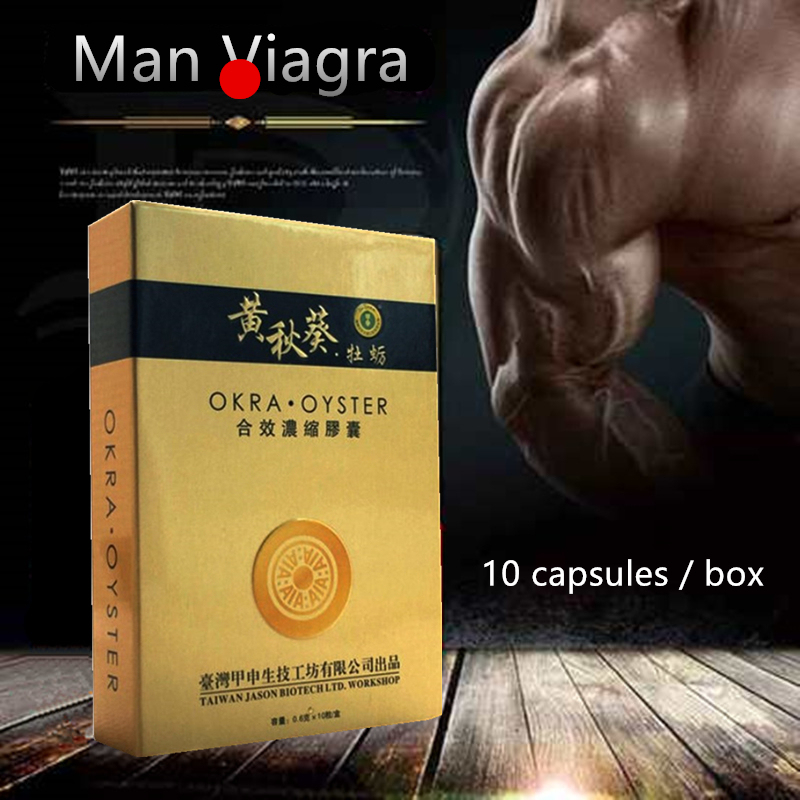 Okra Oyster for men Viagra male enhancement , penis enlargement supplements strong erection products image