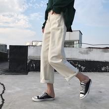 d8c2f287c0 Primavera de 2019 Hong Kong de cintura alta Delgado blanco vaqueros rectos  Mujer salvaje pantalones Casuales