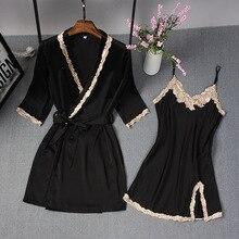 Весенне-летний женский халат, костюм для невесты на свадьбу, 2 шт., кимоно, халат, платье, сексуальная Элегантная ночная рубашка, женское повседневное Повседневное платье для сна