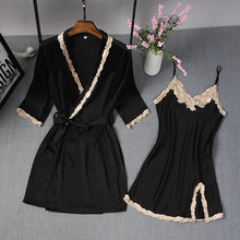 Spring Summer New Women Robe Suit Bride Wedding 2pcs Kimono Bathrobe Gown Sexy E