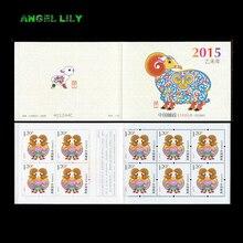Все новые Китай зодиака овец Почтовые марки для сбора-1SB
