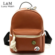 Luxy Moon женщины рюкзак Твердые дорожная сумка Лето рюкзаки PU кожаная сумка для девочек-подростков школьные сумки Mochila 2017 XA1077H