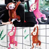 Boîte à mouchoirs dessin animé créatif Pippi singe papier serviette voiture boîte à mouchoirs Animal serviette en papier boîte porte-serviettes