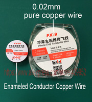 0 02mm 120M Enameled Copper Wire Polyurethane Enameled Copper Line Soldering Solder IPhone Chip Conductor Wire