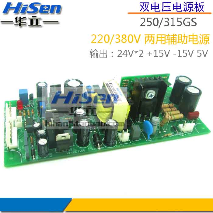 Air Conditioner Parts Latest Collection Of Double Voltage Inverter Welding Machine 3843 Switch Power Small Vertical Plate Welder Control Panel
