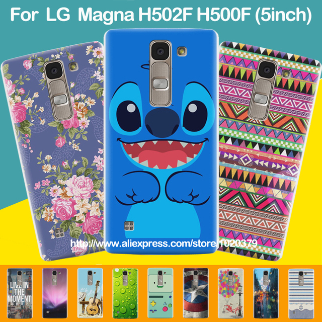 Cartoon Back Cover Skin For LG Magna H502F H500F 5inch 22 Patterns Matte Hard Plastic Painting